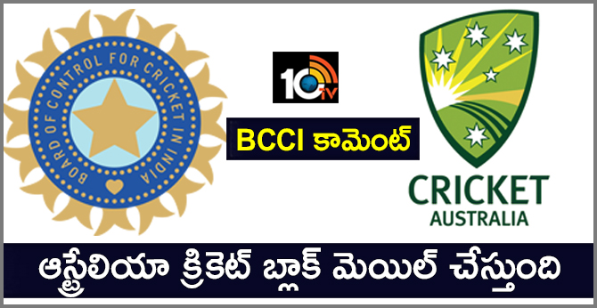 BCCI says Cricket Australia blackmailing