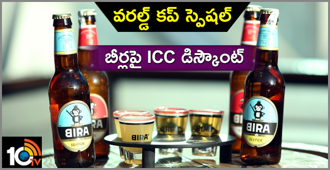 BEER RATE REDUCED: WORLD CUP SPECIAL
