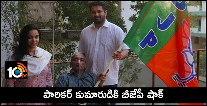 BJP DROPS PARIKAR'S SON UTPAL,NAMES HIS AIDE FOR PANAJI ASSEMBLY BY- POLL
