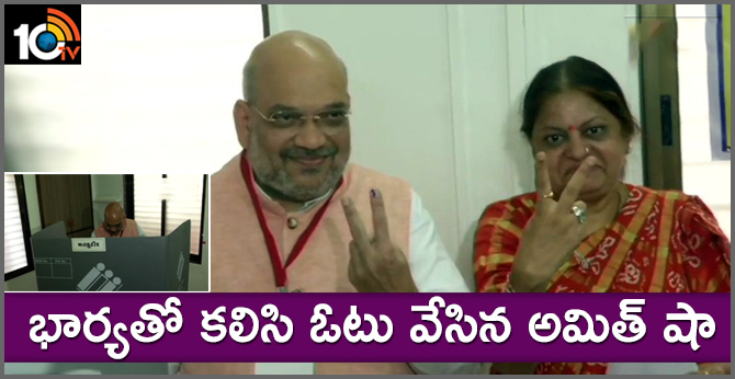 BJP President Amit Shah and his wife Sonal Shah cast their votes