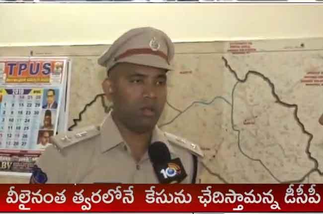 Sravani Murder Case DCP Respond