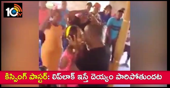 Bizarre moment pastor kisses a woman to 'expel demons'