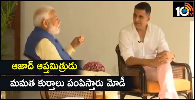 Bollywood Actor Akshay Kumar Interview Prime Minister Modi