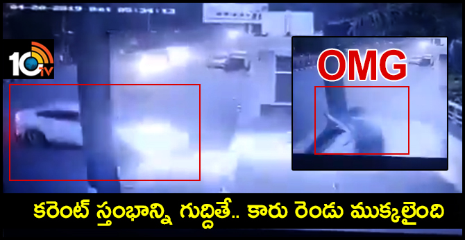 CCTV camera captures footage of Horrible accident in Delhi