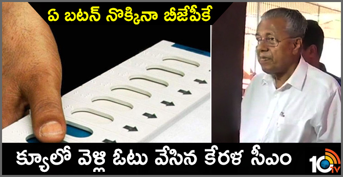 CM P. Vijayan queues up to casts his vote