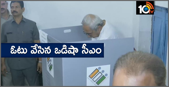 Chief Minister of Odisha Naveen Patnaik casts his vote at a polling booth in Bhubaneswar