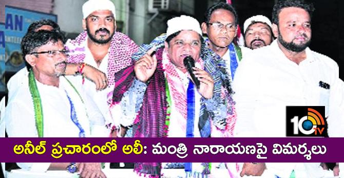 Cine Actor Ali Campaigns for Ycp Anil Yadav