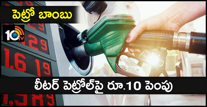 Congress Alleges PM Has plans To Hike Fuel Prices