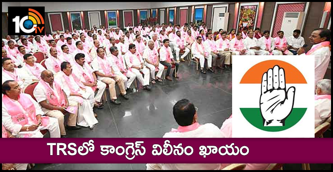 Congress CLP Merger Soon With TRSLP