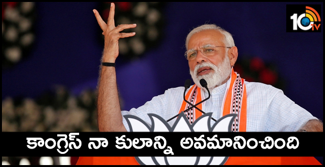 Congress has abused my caste: PM Modi