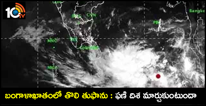 Cyclone Fani Strongly Formed in Bay of Bengal