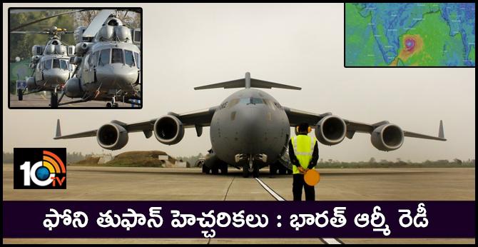 Cyclone 'Fani': NDRF, Coast Guard put on high alert In Andhrapradesh