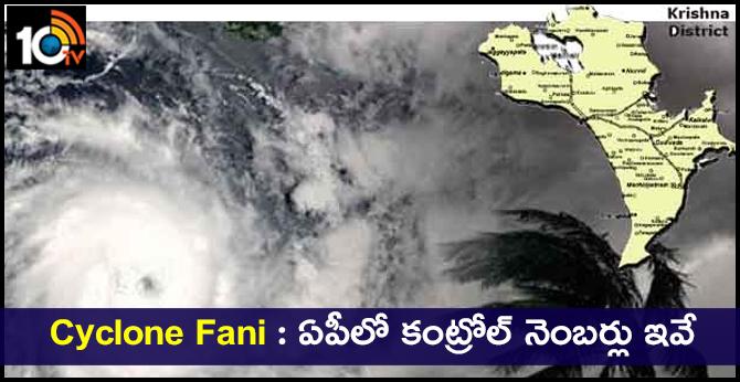 Cyclone Phani Control Room Set up At Krishna Dist
