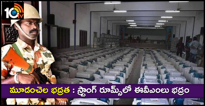EVMs protected at 38 STRONG ROOMS in Telangana