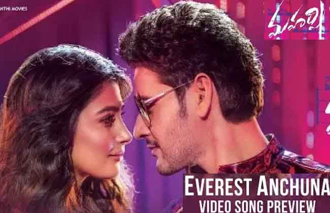 Everest Anchuna Video Song Preview from Maharshi-10TV