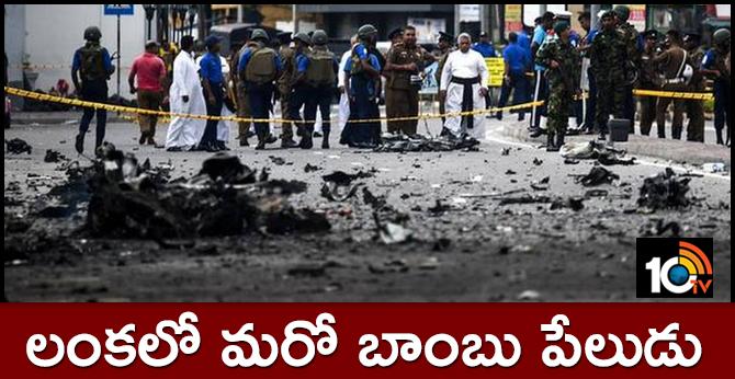 Explosion In Sri Lankan Town Near Colombo, No Casualties