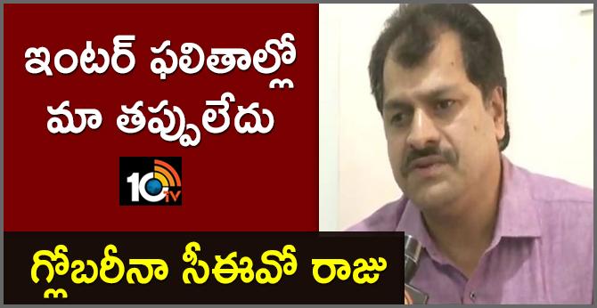 Face to Face with Globarena CEO Raju