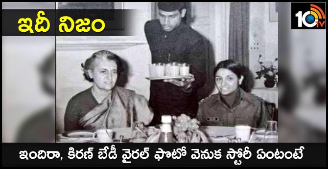 False claim links Kiran Bedi's viral pic with Indira Gandhi's 'car-towing' incident