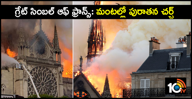 One of the great symbols of France has suffered terrible fire damage
