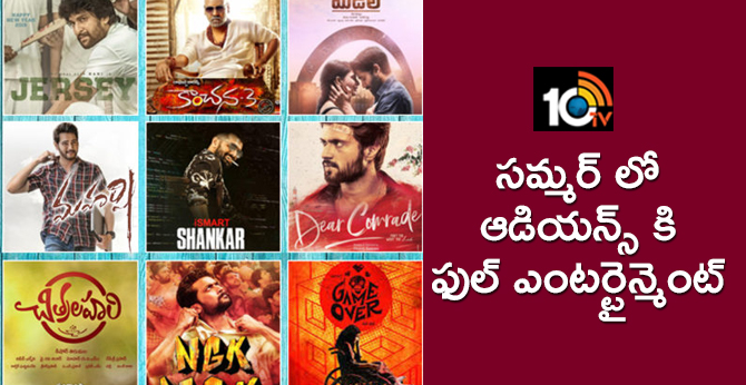Full Entertainment For Audience In This Summer With 14 Tollywood Movies
