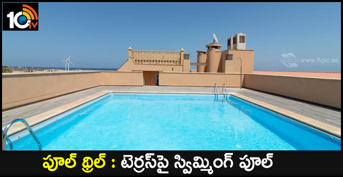 GHMC Allowed To Swimming Pool Terrace