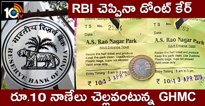 GHMC parks not accepting Rs 10 coins