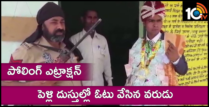 Groom reaches polling station to cast vote in wedding attire