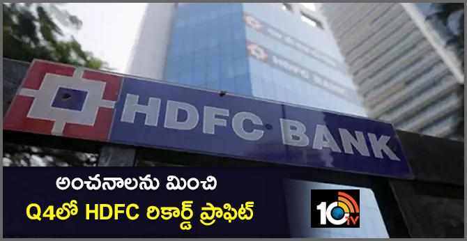 HDFC Bank posts record profit in Q4