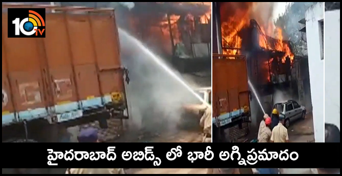 Heavy fire in Hyderabad abids