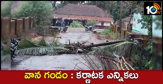 Heavy rainfall affects polling in parts of Karnataka