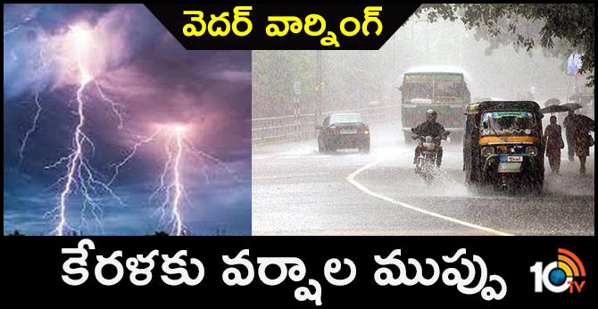 Heavy rains are expected till Tuesday