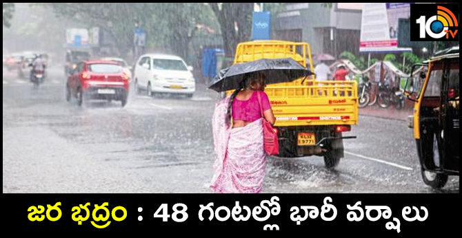 Heavy rains in 48 hours in Puducherry, Tamil Nadu