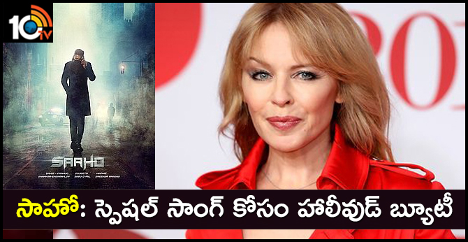Hollywood Beauty Kylie Minogue Plays Special Song In Saaho