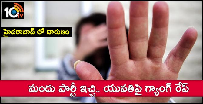 Hyderabad Woman gang-raped in Vanasthalipuram