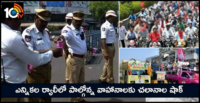 Hyderabad traffic police ready to challan shock for political parties