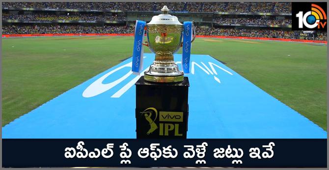 IPL playoff qualification