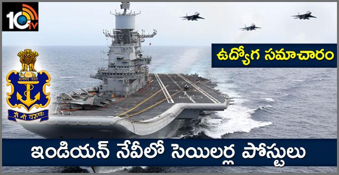 Indian Navy Sailor: Eligibility, Recruitment