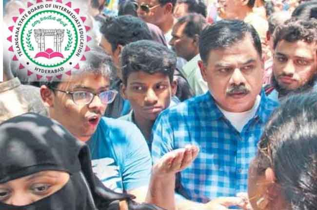 Telangana Inter Board Take Action On Lectures