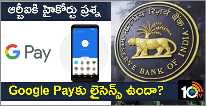 Is Google Pay operating Service without licence, Delhi High court asks RBI