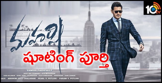 It's A Wrap for Maharshi Worldwide Grand Release on May 9th-10TV