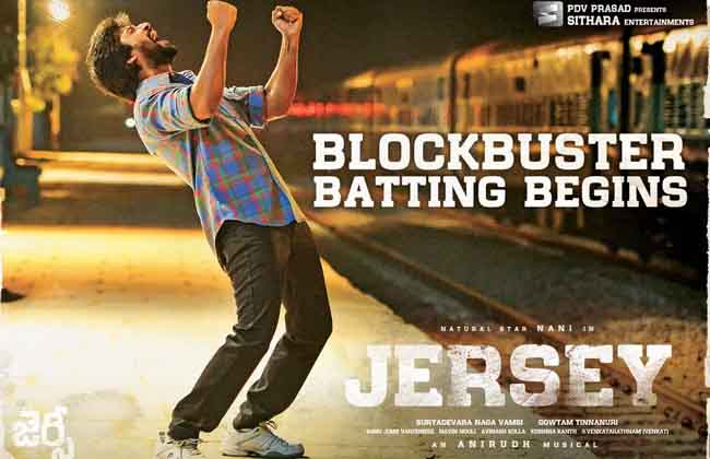 JERSEY First Day Collections-10TV
