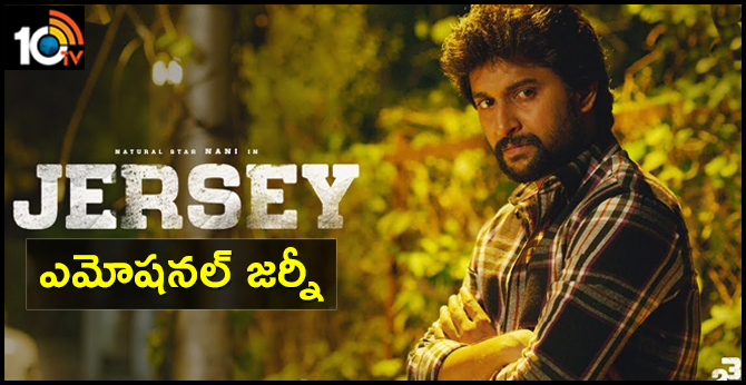 Jersey Movie Review-10TV