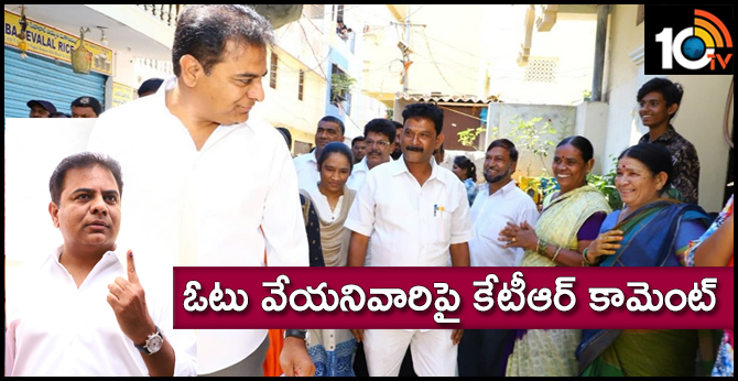 KTR gives sweet suggestion to who haven't voted in elections