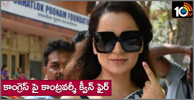 Kangana Ranaut votes, says we aren't slaves of 'Italian' government anymore