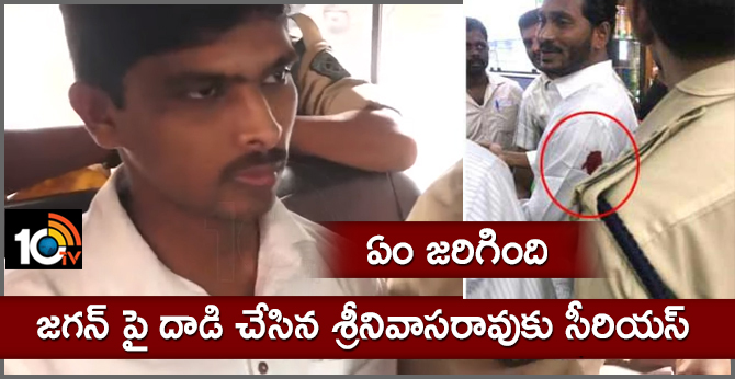 Kodi kathi Srinivasa Rao Health Condition Serious