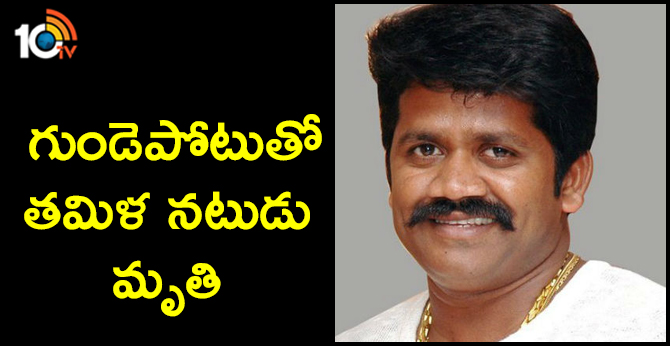 Kollywood actor Ritesh dead with heart attack
