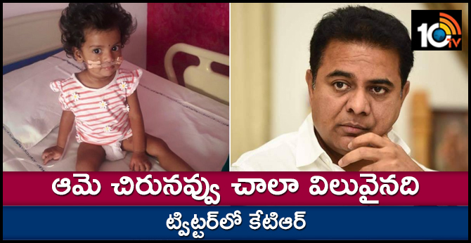 "Ktr on Twitter ""It's messages like these makes my public life worthy"