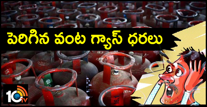 LPG prices hiked second time in this calendar year