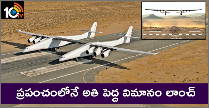 Launch the world's largest aircraft strato