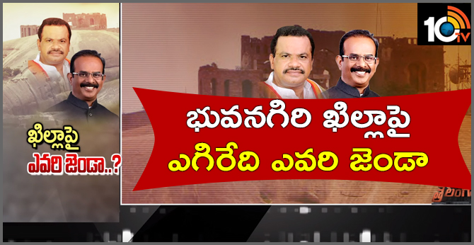 Lok Sabha Election Komatireddy Venkat Reddy Vs Buranarsiah Goud
